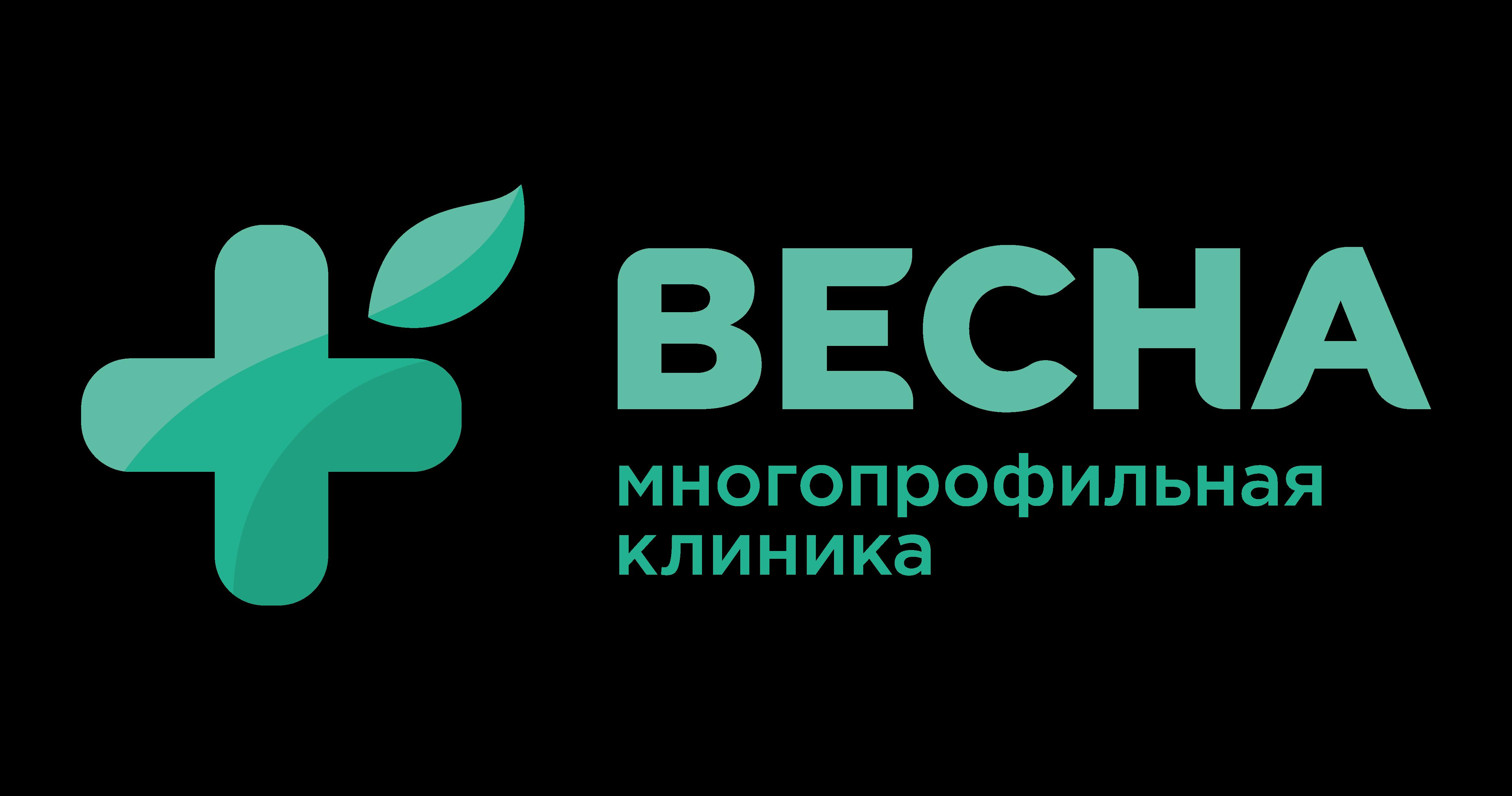 Многопрофильная клиника «ВЕСНА» в г. Ростове-на-Дону