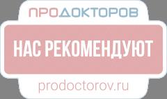 ПРО ДОКТОРОВ - НАС РЕКОМЕНДУЮТ