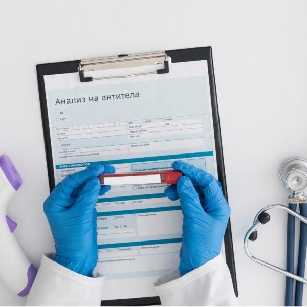 Проводим анализы на антитела к COVID -19